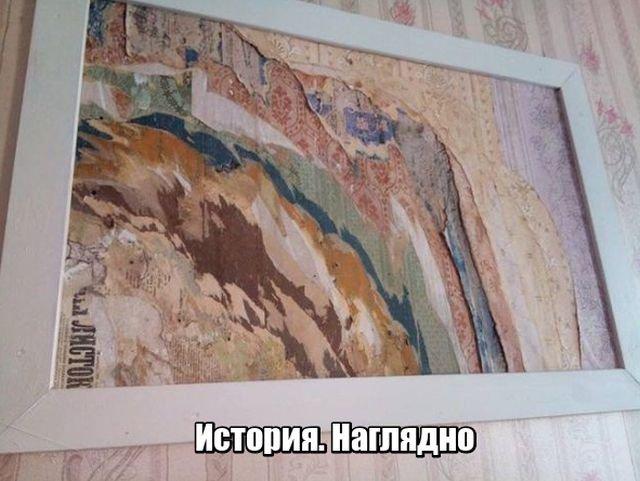 fotopodborka_pjatnicy_88_foto_1.jpg
