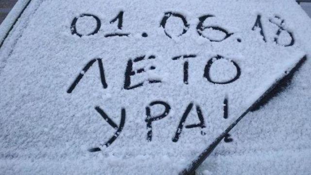 fotopodborka_subboty_121_foto_1 (1).jpg