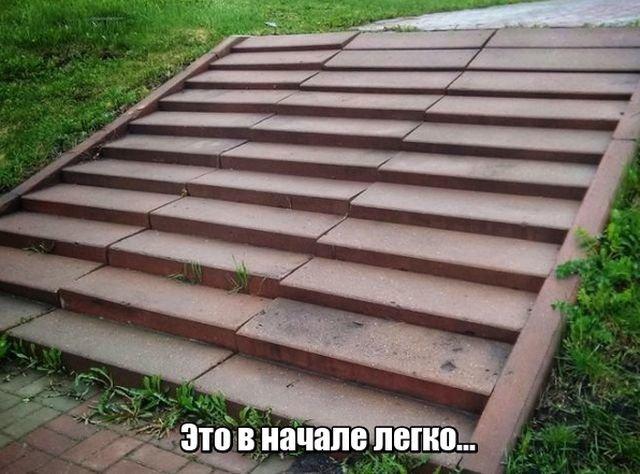 fotopodborka_vtornika_66_foto_1.jpg