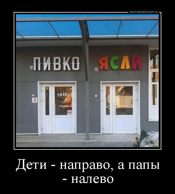 deti__napravo_a_papi__nalevo_158035.jpg