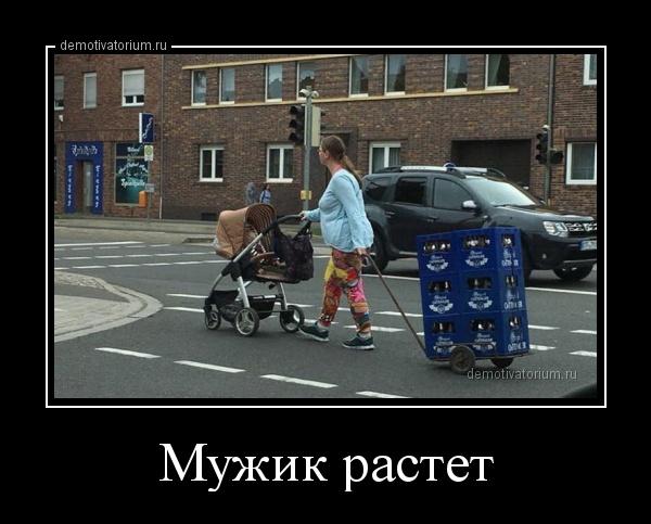 mujik_rastet_159127.jpg