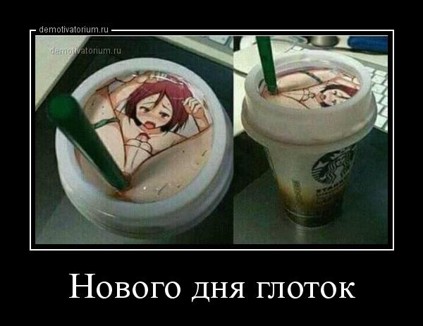 novogo_dnja_glotok_157848.jpg