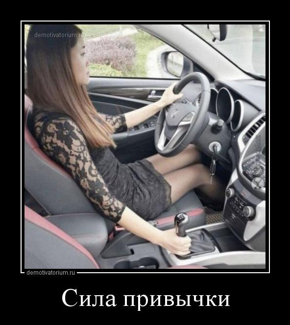 sila_privichki_158249.jpg