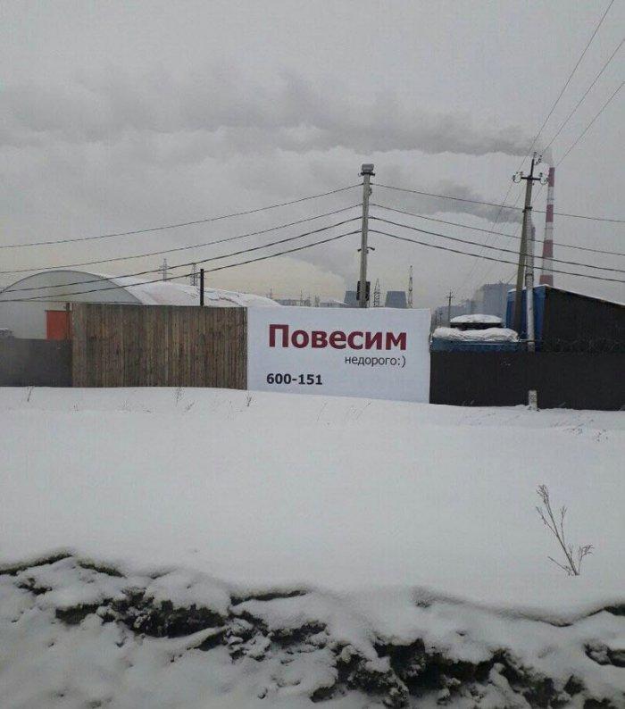 fotografii_s_rossijjskikh_prostorov_34_foto_14.jpg
