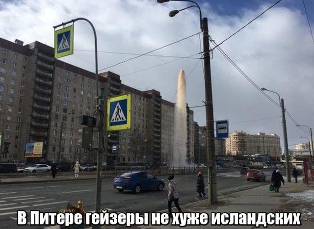 fotopodborka_subboty_50_foto_13.jpg