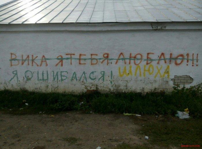 tolko_v_rossii_37_foto_2.jpg