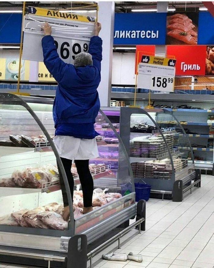 tolko_v_rossii_37_foto_10.jpg