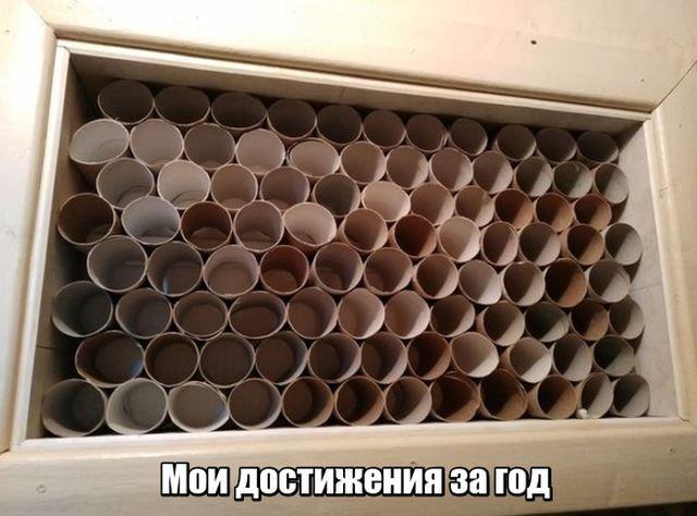 fotopodborka_chetverga_84_foto_23.jpg