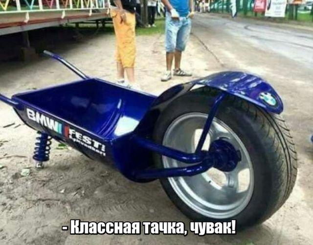 fotopodborka_sredy_90_foto_1.jpg