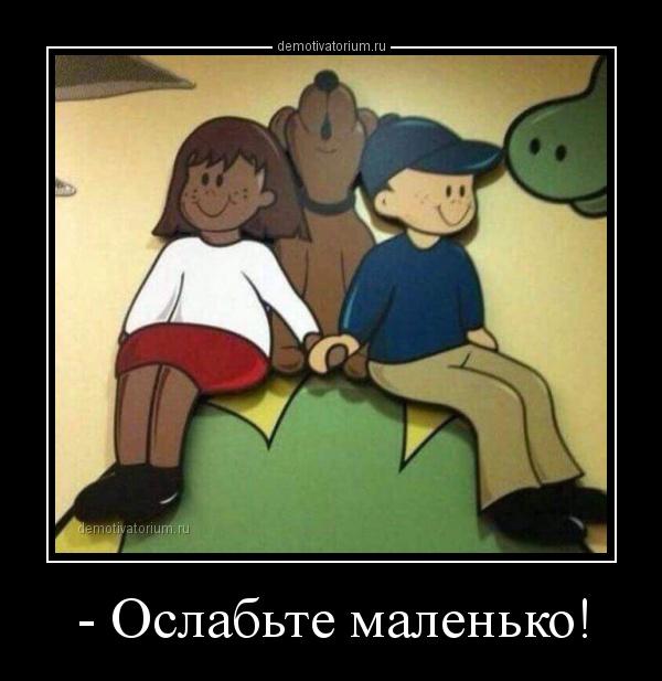 __oslabte_malenko_158767.jpg