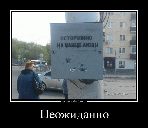 1529302969_demotivatory-3.jpg