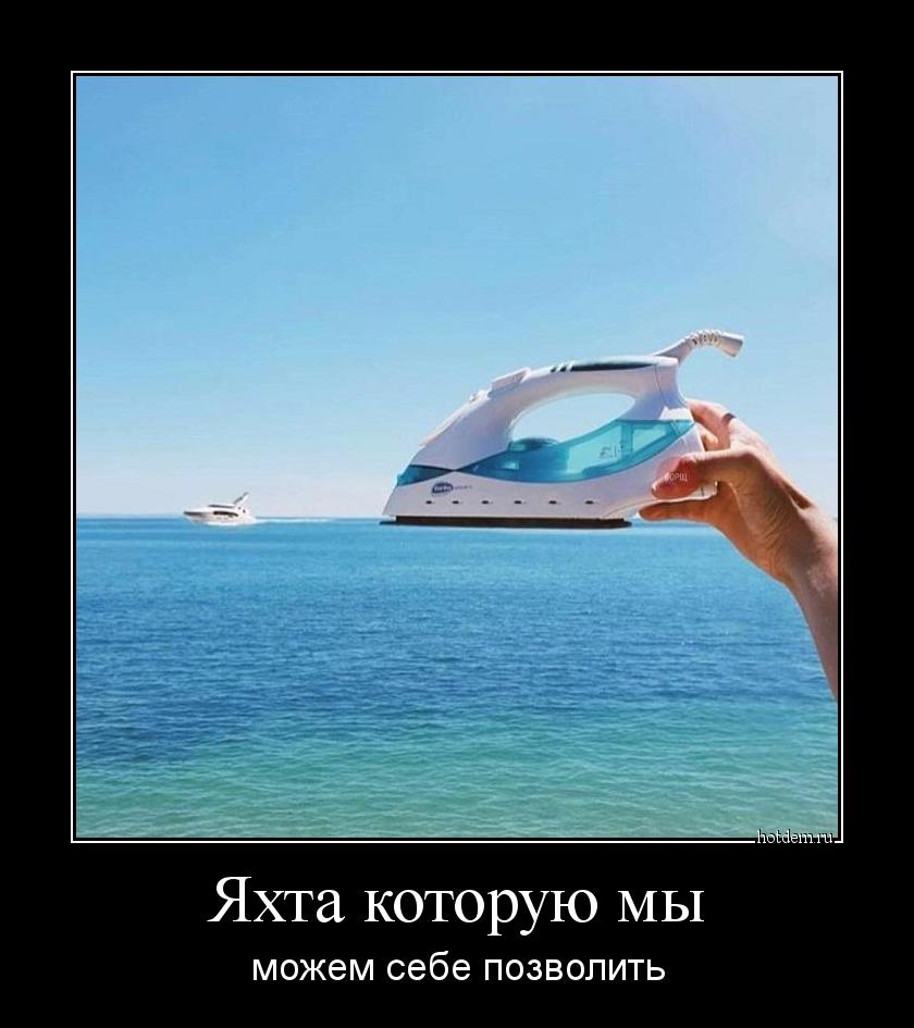 hotdem_ru_957648257969570173307.jpg