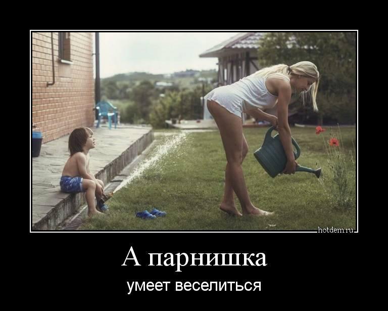 hotdem_ru_617635618837251525055.jpg