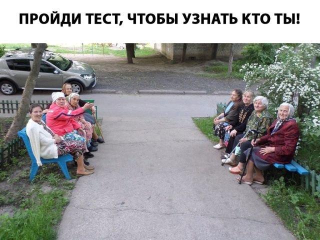 fotopodborka_sredy_63_foto_1.jpg