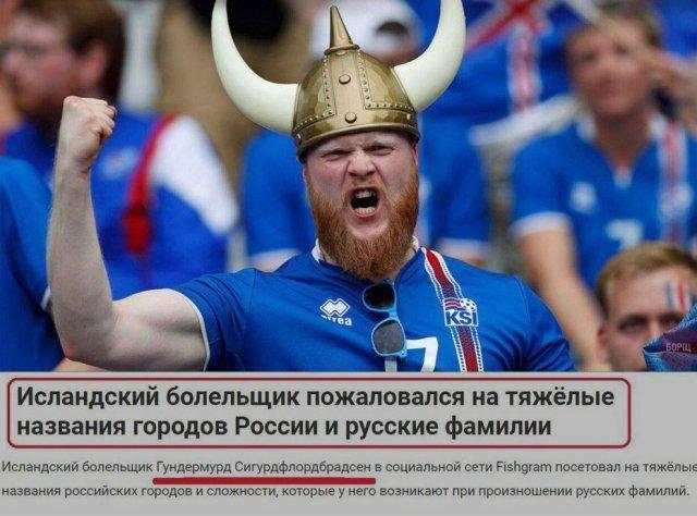 prikoly_pro_chempionat_mira_po_futbolu_v_rossii_33_foto_11.jpg