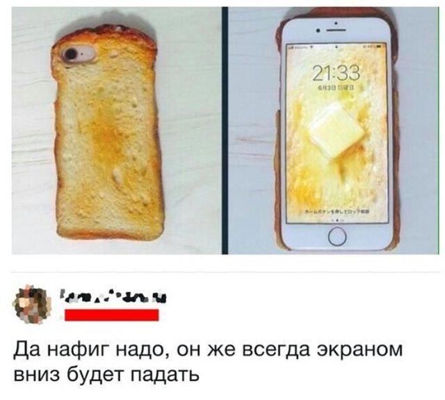 fotopodborka_pjatnicy_87_foto_23.jpg