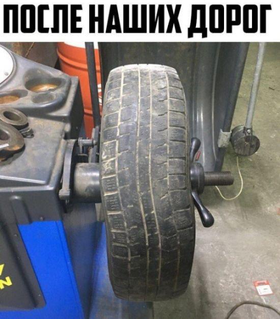 avtomobilnye_prikoly._chast_270_29_foto_12.jpg