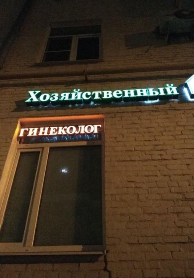 fotografii_s_rossijjskikh_prostorov_33_foto_15.jpg
