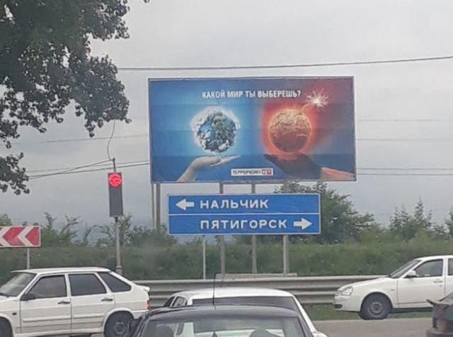 fotopodborka_chetverga_78_foto_0.jpg