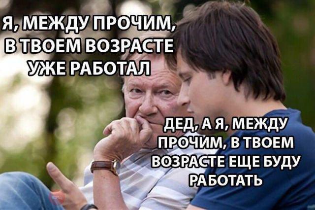 fotopodborka_pjatnicy_88_foto_13.jpg