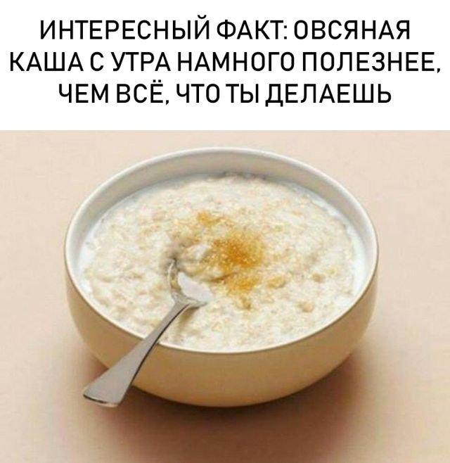 fotopodborka_subboty_118_foto_7.jpg