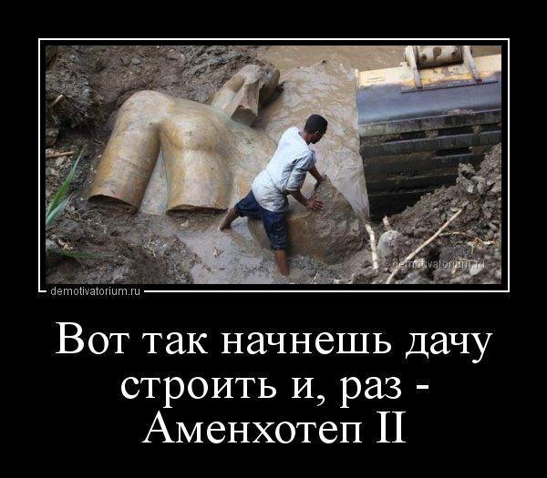 1529390711_demotivatory-2.jpg