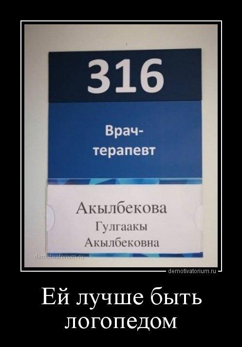 1530080929_demotivatory-9.jpg
