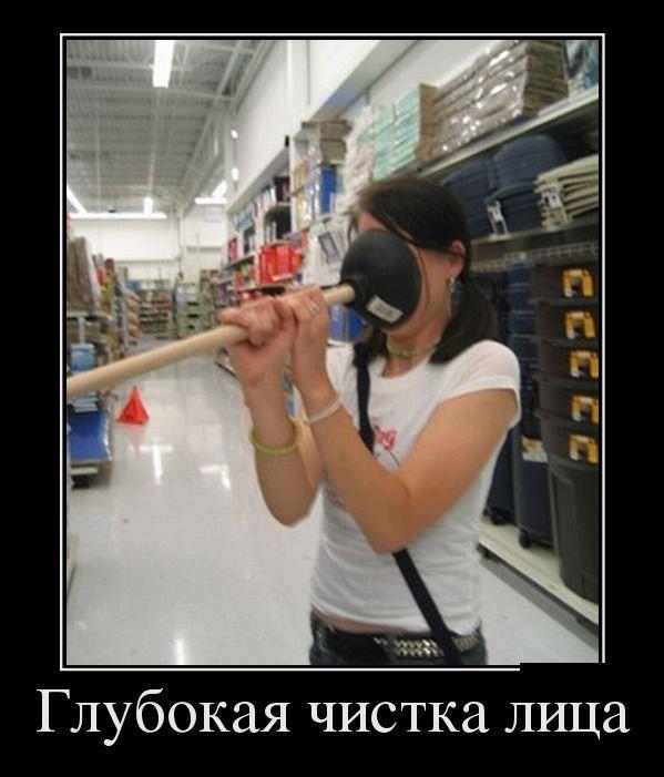 1530167262_demotivatory-3.jpg