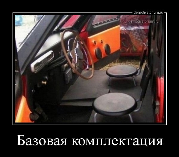 1530252896_demotivatory-11.jpg
