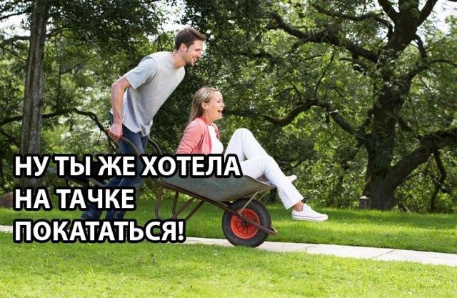 fotopodborka_sredy_101_foto_1.jpg
