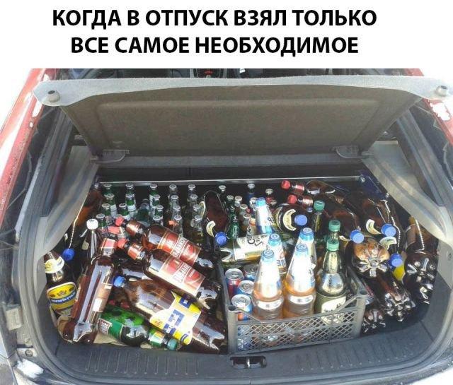 fotopodborka_sredy_101_foto_15.jpg