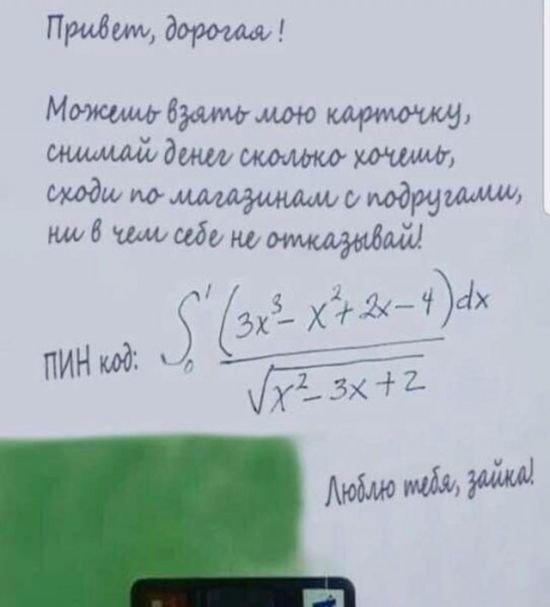 fotopodborka_sredy_101_foto_18.jpg