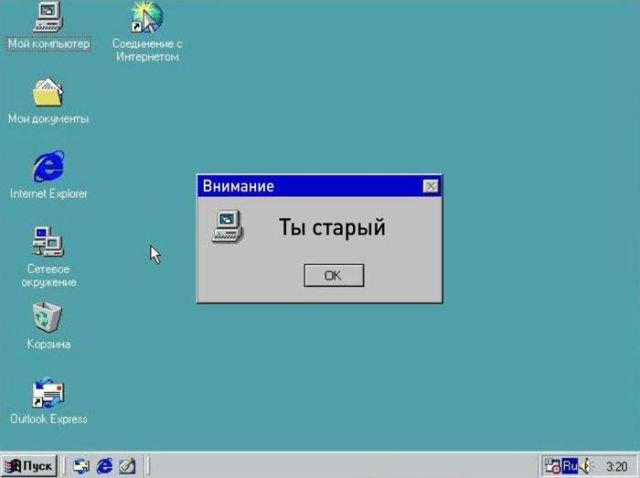 fotopodborka_sredy_101_foto_22.jpg