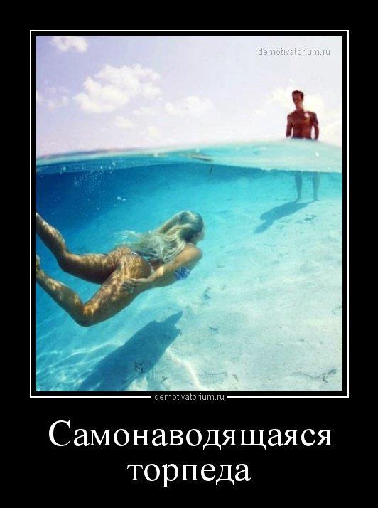1530897614_prikoly-dlya-vzroslyh-24.jpg