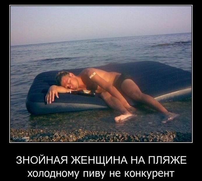 1530897632_prikoly-dlya-vzroslyh-9.jpg