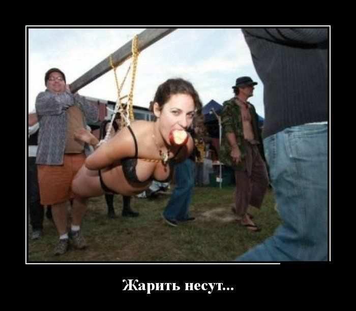 1530897641_prikoly-dlya-vzroslyh-18.jpg