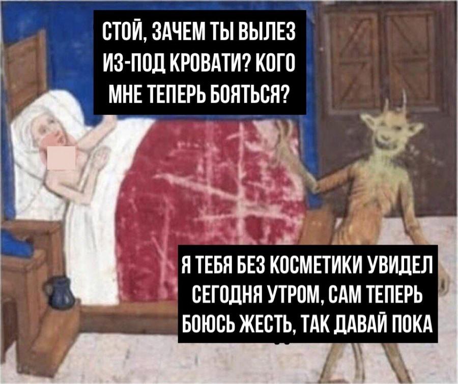 1524238528_srednevekovye-prikoly-5.jpg