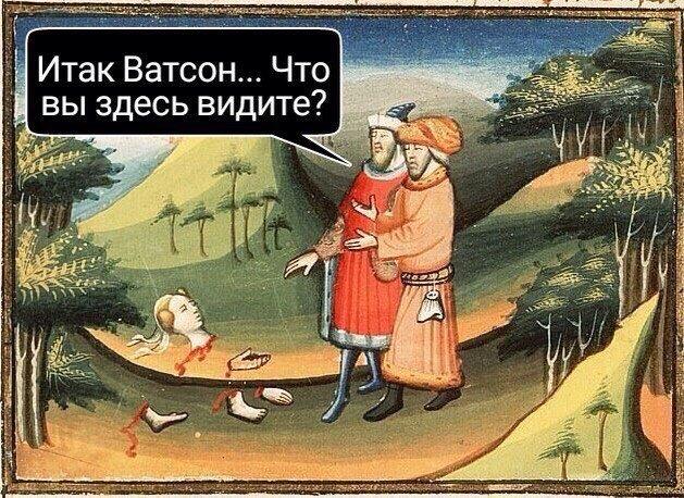 1526653315_srednevekovye-prikoly-12.jpg