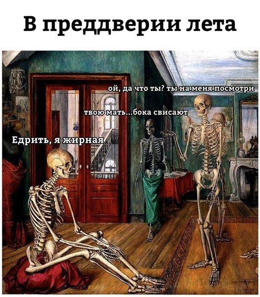 1526653326_srednevekovye-prikoly-4.jpg