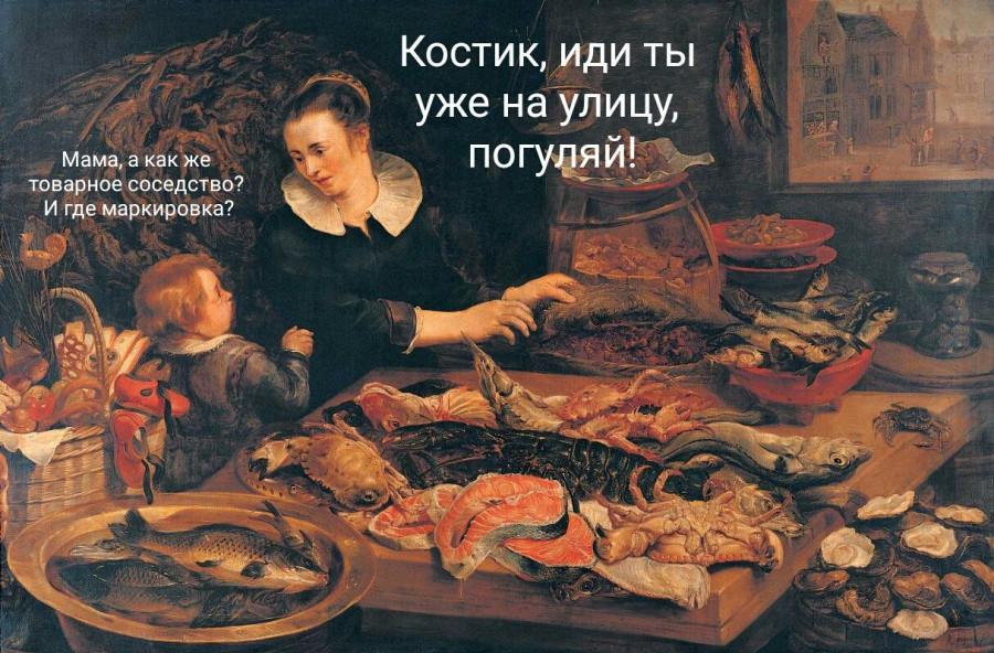 1526653339_srednevekovye-prikoly-3.jpg