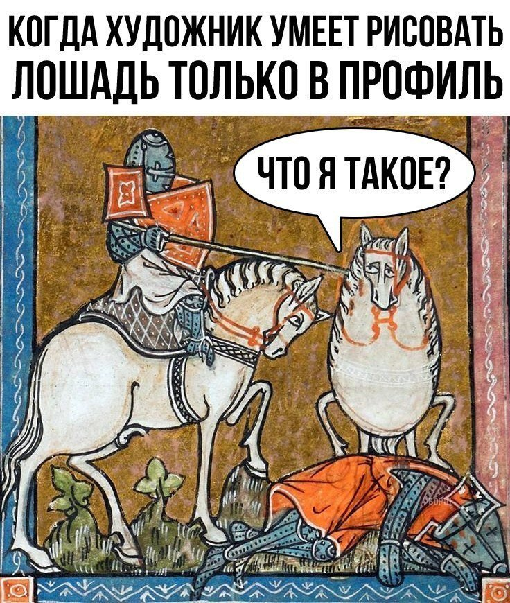 1526653372_srednevekovye-prikoly-14.jpg