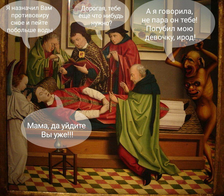 1526653373_srednevekovye-prikoly-16.jpg