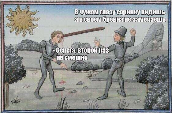 1526653387_srednevekovye-prikoly-22.jpg