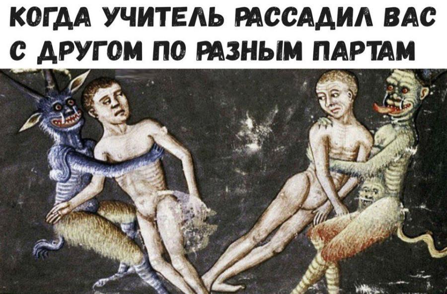 1526653388_srednevekovye-prikoly-24.jpg