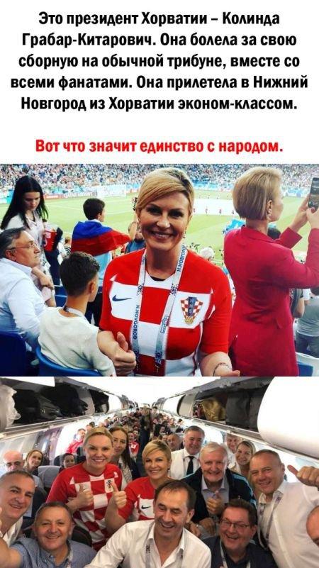 fotopodborka_pjatnicy_90_foto_13.jpg