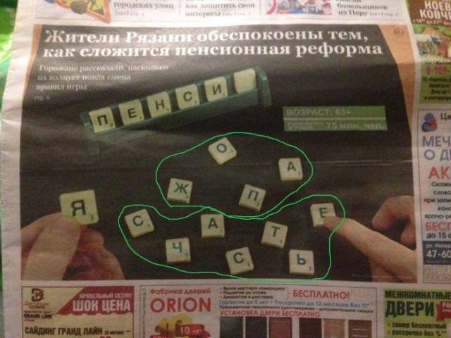 fotopodborka_pjatnicy_90_foto_23.jpg