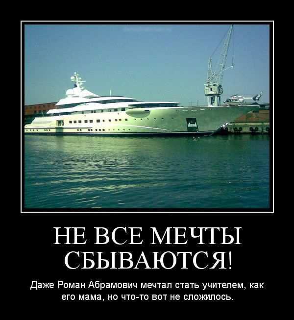 1530773882_demotivatory-12.jpg