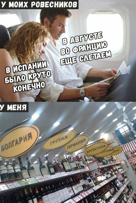1530909553_prikoly-19.jpg