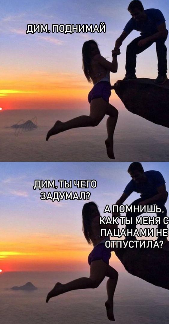1530909560_prikoly-11.jpg