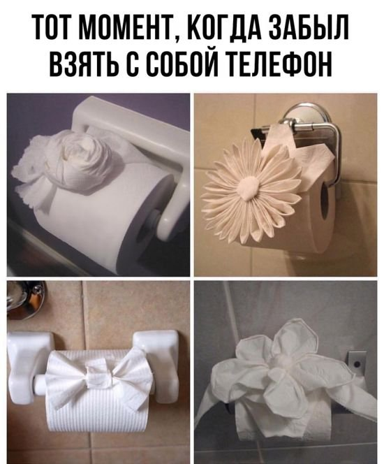 fotopodborka_chetverga_86_foto_12.jpg